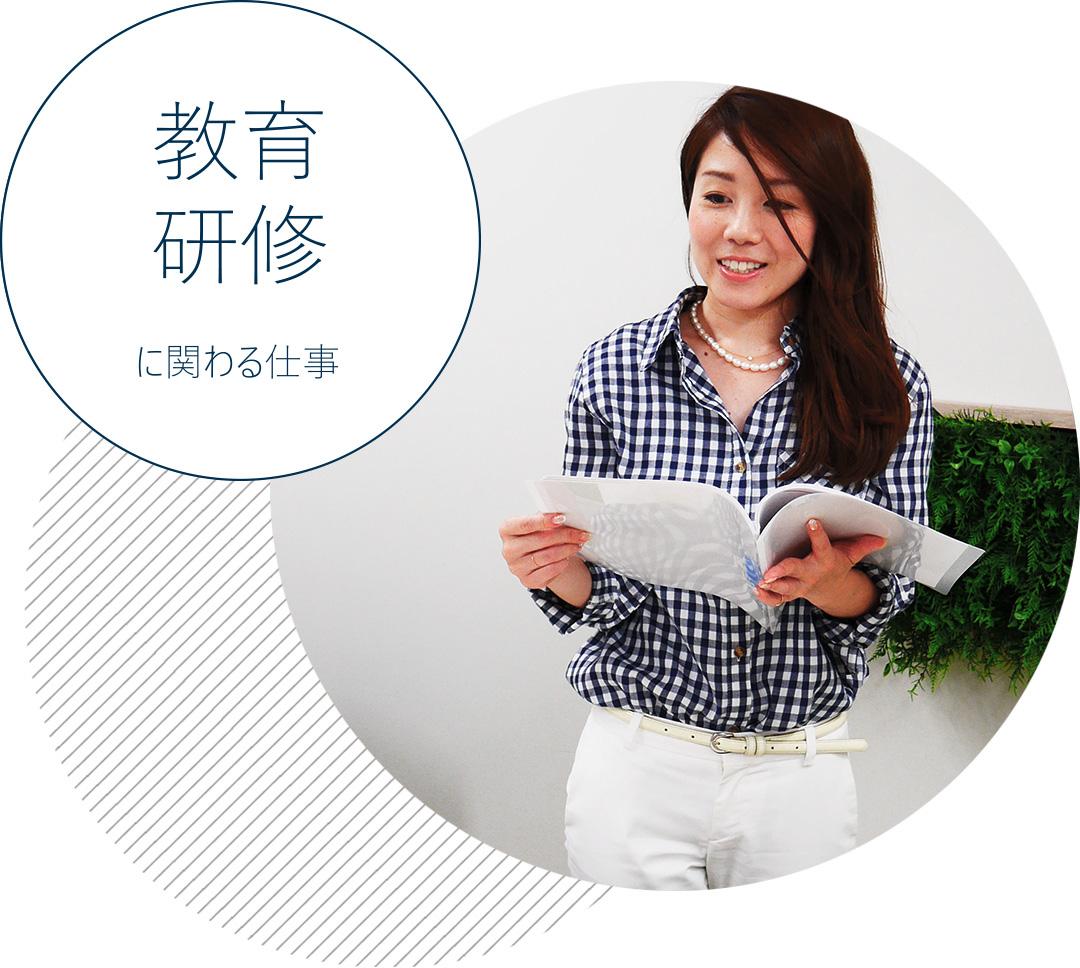 opzt株式会社 careerworq 採用 教育研修